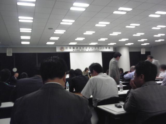 IPOI 学会 学術大会_b0141717_15151966.jpg