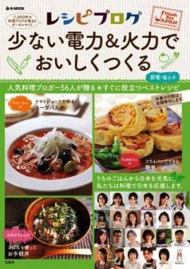 夏野菜と豆腐の胡麻サラダ_d0104926_5382858.jpg