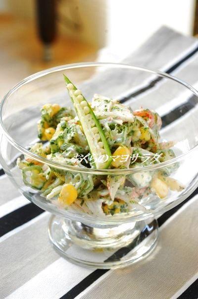 夏野菜と豆腐の胡麻サラダ_d0104926_5403097.jpg