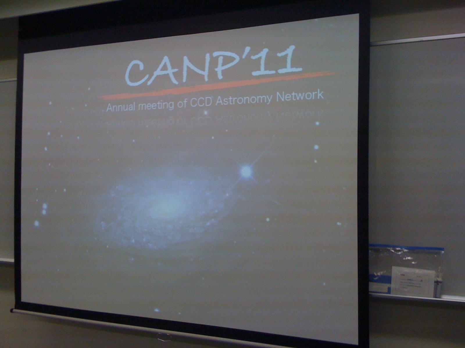 CANP\'11 ASCOM_c0061727_2029712.jpg