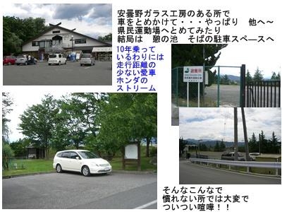 「おひさま」コース(奈良井宿・松本・安曇野)と白馬・栂池 その3_a0084343_14304351.jpg