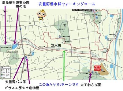 「おひさま」コース(奈良井宿・松本・安曇野)と白馬・栂池 その3_a0084343_1854512.jpg
