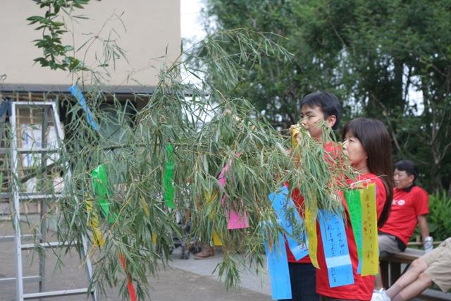 開成町にて環境応援団いっぽ気づきプログラム_c0067646_10154448.jpg