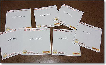 b0082747_2011277.jpg