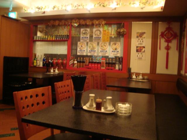 新宿「台湾料理 香城(カジョウ)」へ行く。_f0232060_1444114.jpg