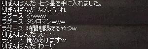 b0048563_20554048.jpg