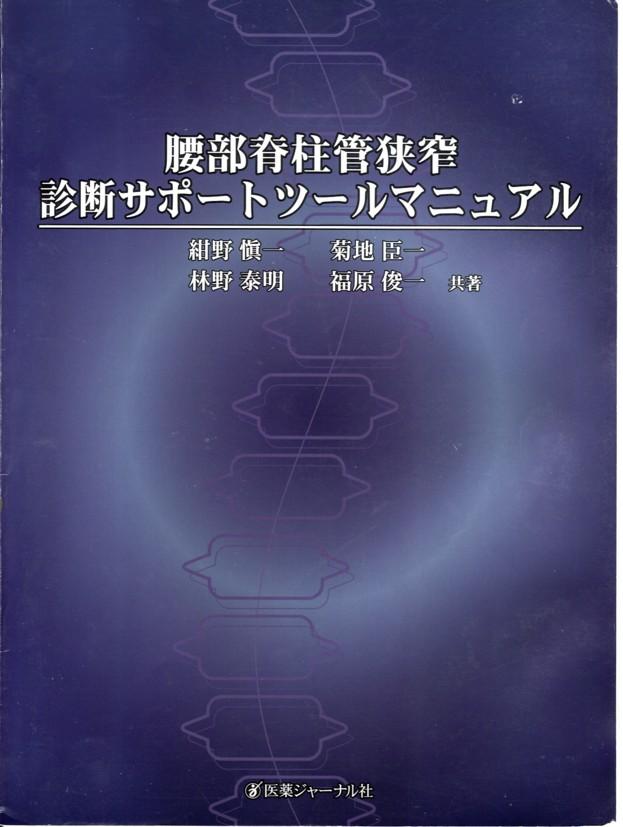 b0052170_1205270.jpg
