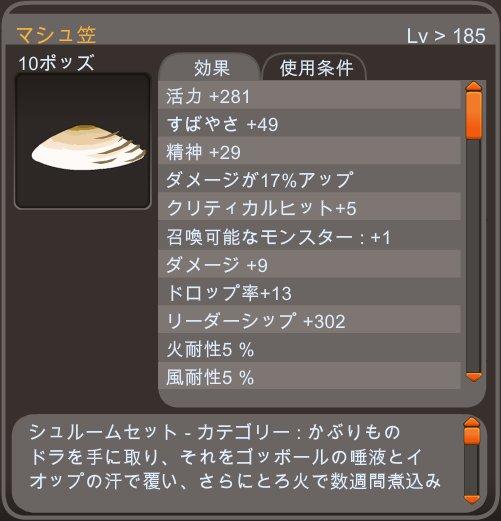 d0232073_24051.jpg