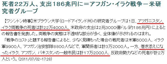 がんばれカダフィ大佐_d0061678_17531132.jpg