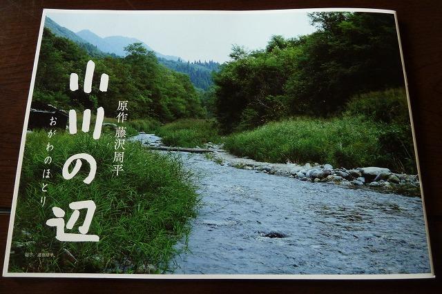 f0169884_1945927.jpg