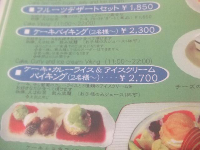 パイ&カステーラ山崎屋_f0076001_0572664.jpg