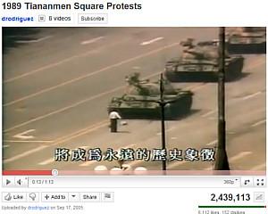 ニューヨークの街角で見かけた中国の民主化を支援する方々_b0007805_122916.jpg