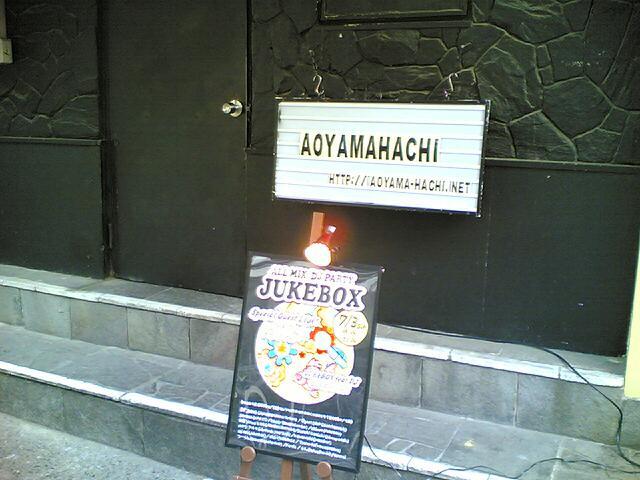 jukebox_c0077105_2216493.jpg