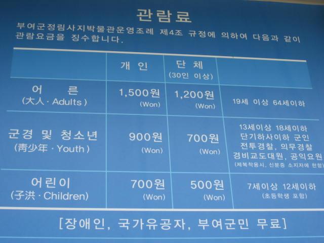 杭州、上海、ソウル5日目③_a0100706_1424883.jpg