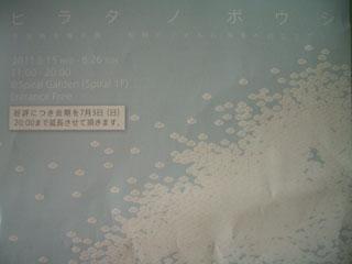 f0238106_94556.jpg