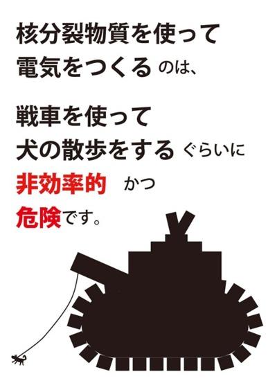 b0213609_1974049.jpg