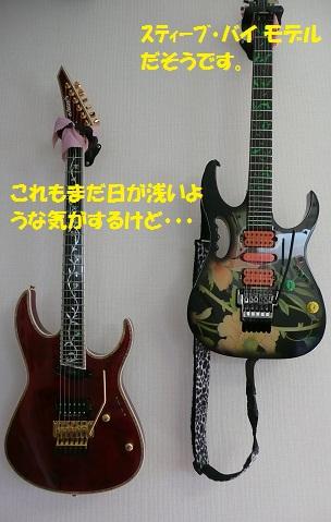 f0121712_15253819.jpg