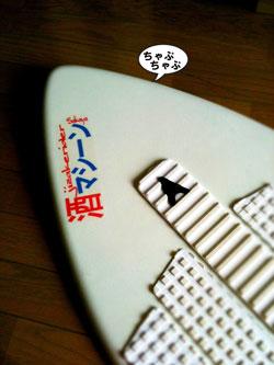 f0202818_1983155.jpg