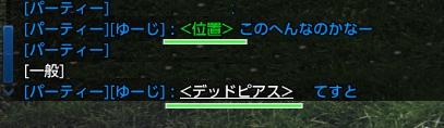 c0213219_0371063.jpg