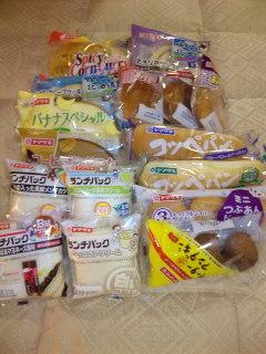 山崎製パン(株)武蔵野工場・3_f0165126_1136186.jpg