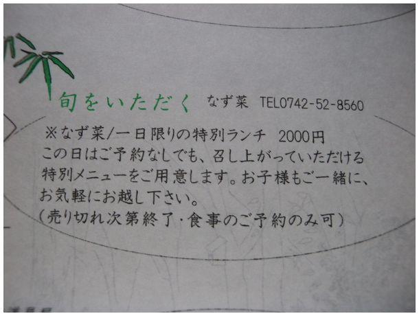e0164941_21214182.jpg