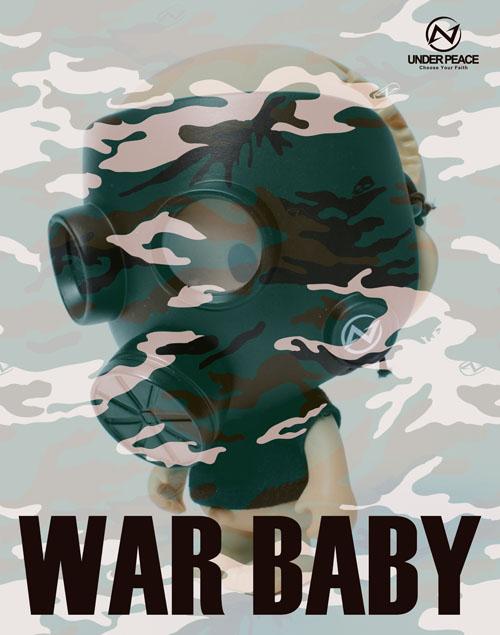 TTF 2011限定War Baby Camo。_a0077842_7492390.jpg