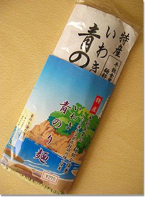 夏といえば冷麺。_e0105047_1646433.jpg