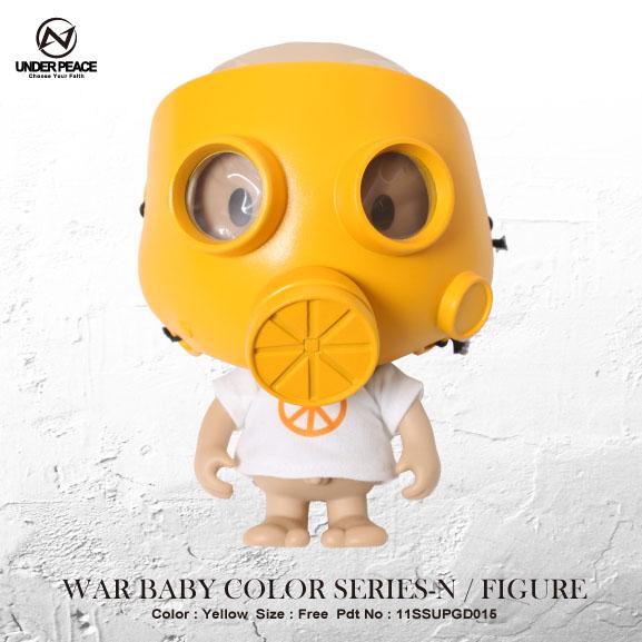 War Baby Color Series-N by Shon_e0118156_7221679.jpg