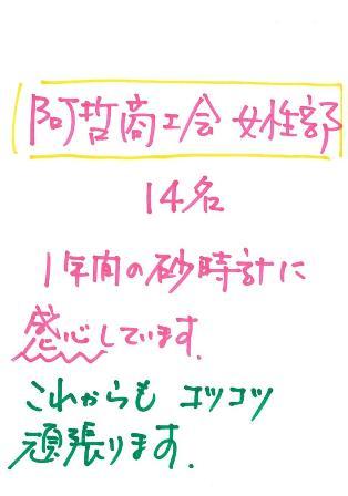 d0166862_14204821.jpg