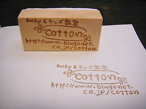 b0091866_1626988.jpg
