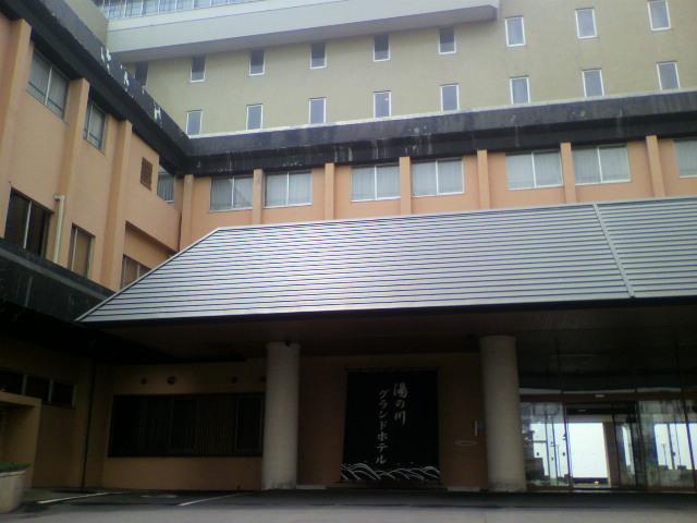 函館湯の川グランドホテル_b0106766_22201993.jpg