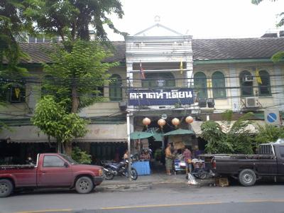 タイ観光編続き_f0204368_13162176.jpg