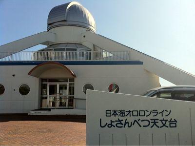 Toyotomi short trip 1_e0014773_21413277.jpg