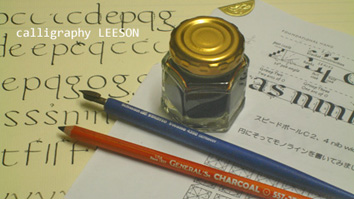 Calligraphy LESSON 1! 2!!_d0154601_13444776.jpg