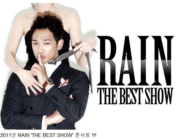 RAINコンサートのご案内_c0047605_16434945.jpg