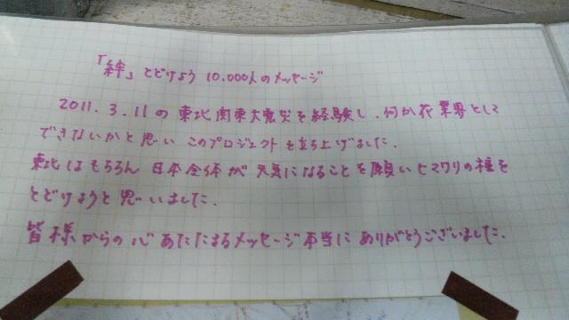 e0128909_1995164.jpg