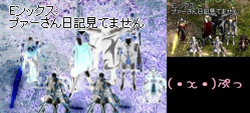 f0072010_2022986.jpg