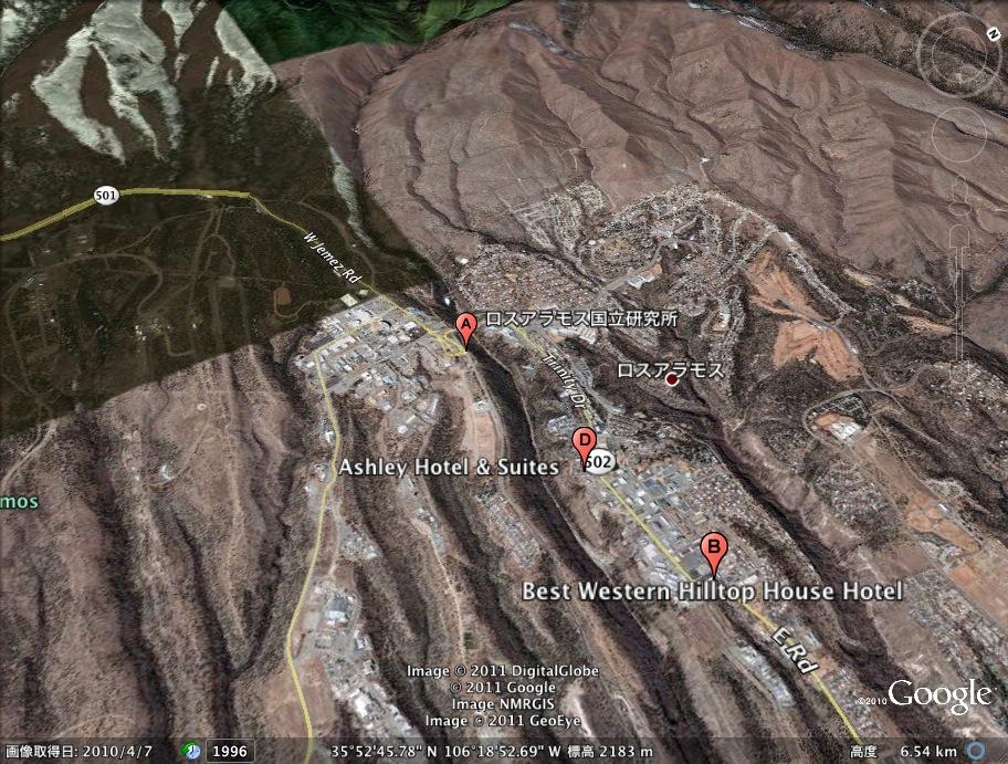 ロスアラモスの山火事:あまりに壮大すぎる!_e0171614_11461693.jpg