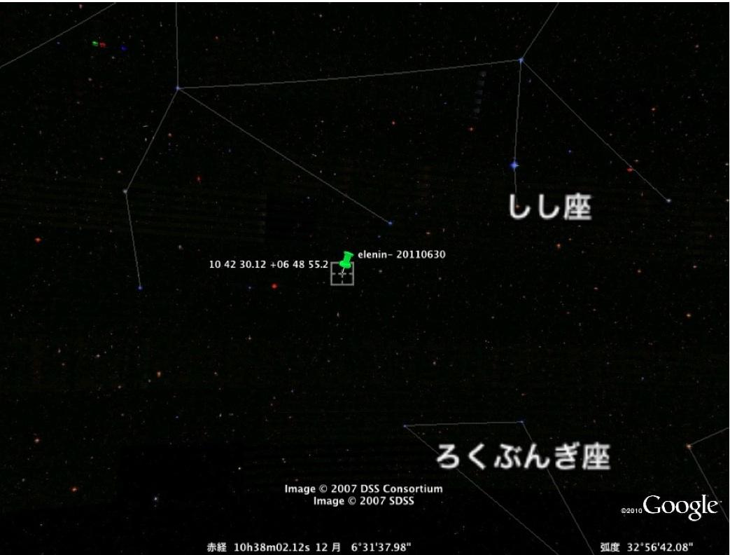 彗星エレニン、赤い惑星ニビル、褐色矮星ネメシス:「惑星X」とはどれか?_e0171614_1272370.jpg
