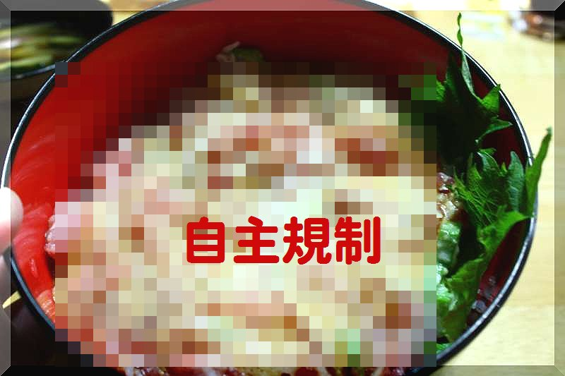 f0100825_21314028.jpg