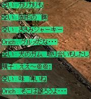 c0143238_215933.jpg