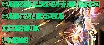 c0143238_28543.jpg