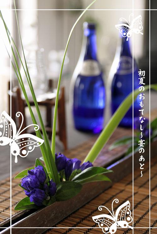 f0153140_10423849.jpg