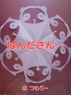 f0128146_23374047.jpg