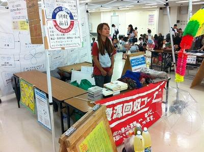 MOTTAINAIフリーマーケット開催報告@池袋サンシャインDホール_e0105047_15565328.jpg