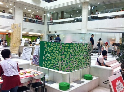 MOTTAINAIフリーマーケット開催報告@池袋サンシャインDホール_e0105047_1557978.jpg