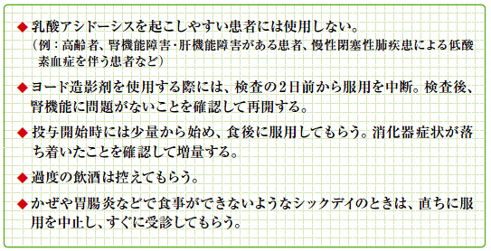 c0219358_2245022.jpg
