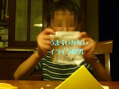 b0222559_22333621.jpg