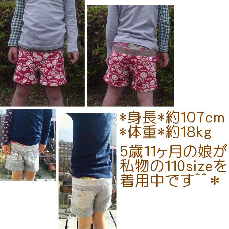 b0206061_1114324.jpg