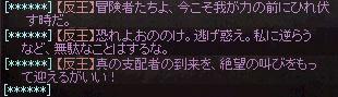 b0048563_4301157.jpg